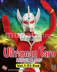 DVD ULTRAMAN TARO Vol.1-53End Complete TV Series