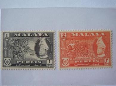Malaya (Perlis) Old Stamps Lot#2 - MLH