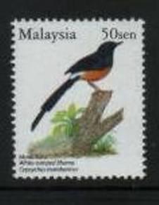 Mint Stamp Bird Definitive 50c Malaysia 2005