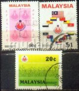 Use-d Stamp Malaysia Games 1986