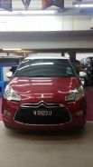 Used Citroen DS3 for sale