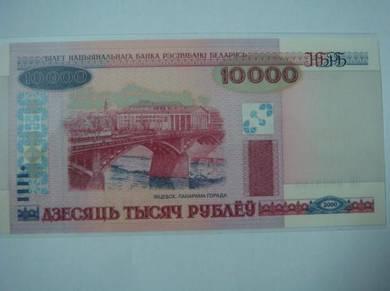 (BN 0059) Y2000 Belarus 10000 Rubles - UNC