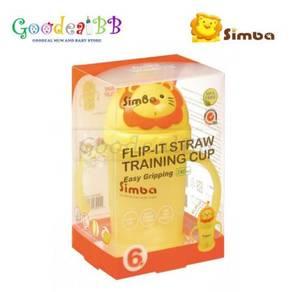 Simba Flip-It Training Cup 240ml