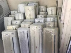 Supply and trend in second hand aircond