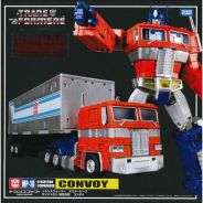 Takara Transformers masterpiece mp 10 OPTIMUS NEW