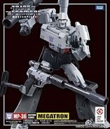 Takara Transformers masterpiece mp 36 MEGATRON KO