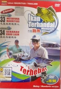 DVD Ikan Terhandal Lokasi Mauritius Thailand