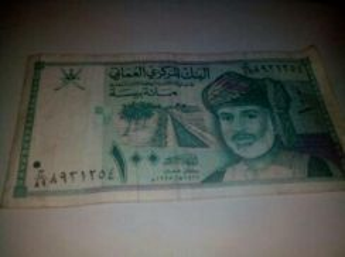 Oman 100 Baisa
