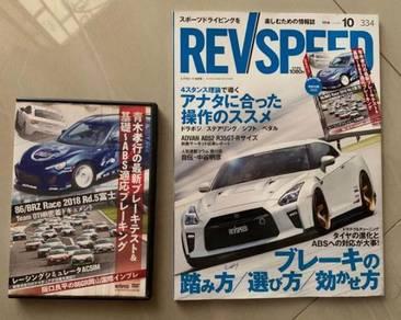 Rev Speed Magazine