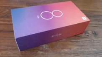 EMPTY BOX - Mi 8 LITE