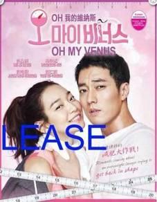 KOREA DRAMA DVD Oh My Venus