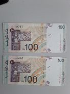 MALAYSIA RM100 ZC REPLACEMENT Banknote VF