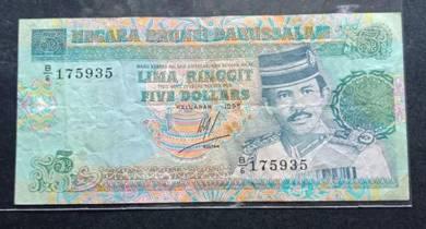 Brunei Lima Ringgit 1995
