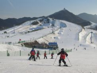 AMI Travel | 6H4M Melancong ke Beijing Skii