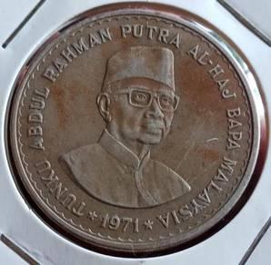 Duit Syiling RM5 1971 (Item D)