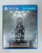 Bloodborne The Old Hunter Edition PS4