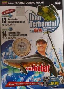 DVD Ikan Terhandal Lokasi Pahang Johor Perak
