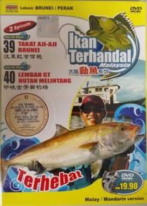 DVD Ikan Terhandal Lokasi Brunei Perak
