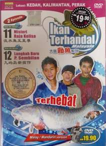 DVD Ikan Terhandal Lokasi Kedah Kalimantan Perak