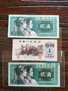 Old China Notes.