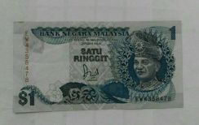 Duit lama 1986 satu ringgit Malaysia