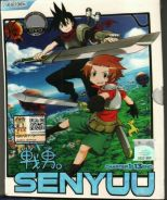 DVD ANIME Senyuu Vol.1-13 End