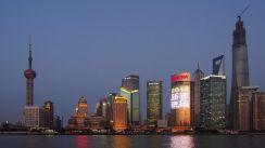 AMI Travel | 5D4N Beauty of Shanghai, Suzhou dll