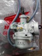Carburetor ex5 dream original thailand