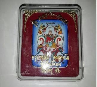 Amulet Thai 4 : Thep Mae Salika by K.Baeng