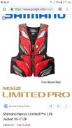 Shimano fire blood limited pro life jacket