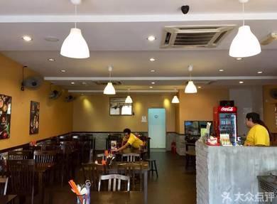 Ground floor shop lot at kampung malabar georgetown