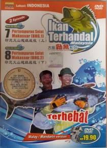 DVD Ikan Terhandal Lokasi Indonesia