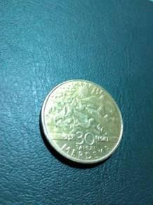 Coin 1, 30 tahun merdeka.