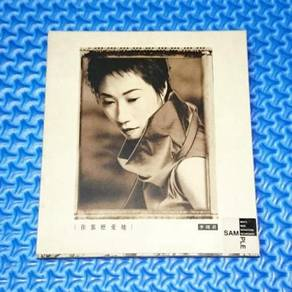 Lee E-jun - You Love Her So Much [1999] Audio CD