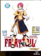 Fairytail - Chapter 1 - 24 - New Boxset DVD