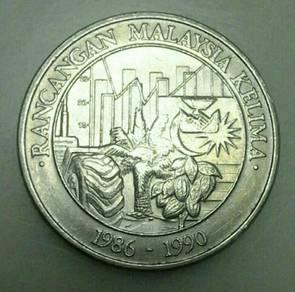 Duit syiling Rancangan Malaysia Kelima 1986 - 1990