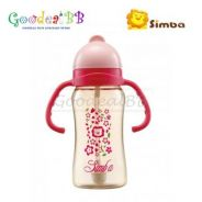Simba PPSU Sippy Cup 8oz/240ml
