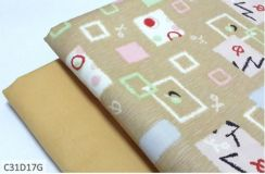 Patterned Kain Cotton (MIX AND MATCH)
