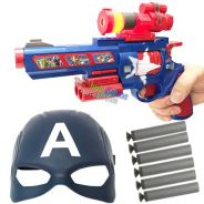 Captain America Soft Bullet Gun Toy with Mask Play