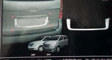 Hyundai starex rear garnish plate chrome