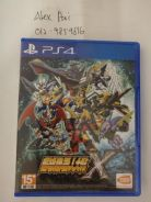Super Robot War X (Chinese version)