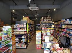Groceries business located in kinrara centre
