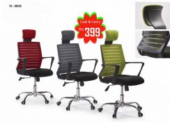 Office chair (M-88202) 22/06