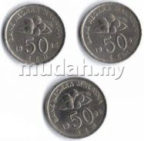 Malaysia 50 cents Coin 1995