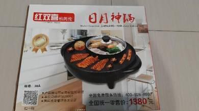 BBQ & Steambot Pot
