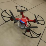 Drone mudah terbang Easy to Fly red quadcopter JB