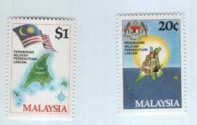 Mint Stamp Federal Territory Labuan Malaysia 1984