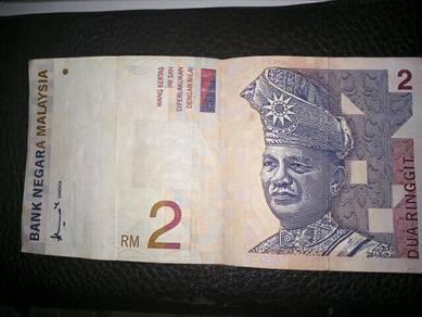Old Malaysia money rm2
