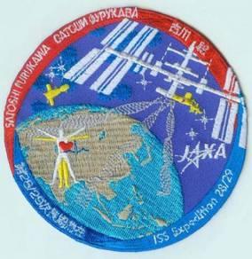 ISS 28/29 JAXA Satoshi Soyuz TMA-02M Space Patch