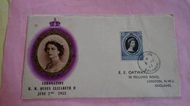 FDC SARAWAK Coronation 1953 No 900